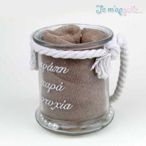 Γυάλινο βάζο , κηροπήγειο με ευχές στα ελληνικά & κορδόνι λευκό
