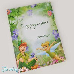 Βιβλίο ευχών με θέμα Peter Pan and Tinkerbell