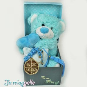 Δώρο για νεογέννητο κωνσταντινάτο και λούτρινο αρκουδάκι