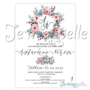 Προσκλητήριο γάμου στεφανάκι με λουλούδια