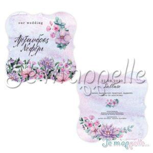 Προσκλητήριο γάμου floral λιλά