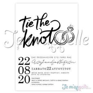 Προσκλητήριο γάμου Tie the knot ασπρόμαυρο