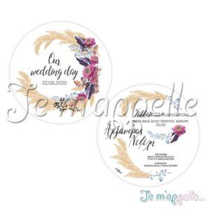 Προσκλητήριο γάμου στρογγυλό με στάρι
