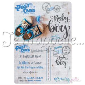 Προσκλητήριο βάπτισης card postal baby boy