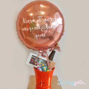 Πασχαλινό καλάθι με μπαλόνι για δώρο .