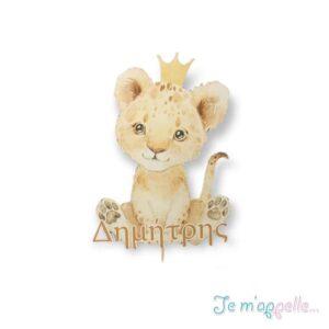 στικάκι-με-θέμα-λιονταράκι
